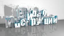 3D модель взрыва текста