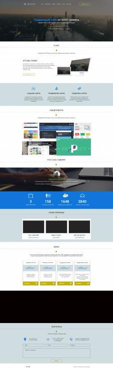 Макет для веб-студии
