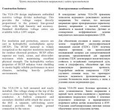 Перевод  с русского языка на английский