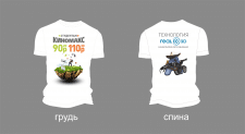 Реклама на футболке