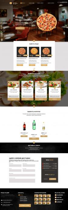 """Дизайн сайта для """"Пиццерия-Неаполитана"""""""