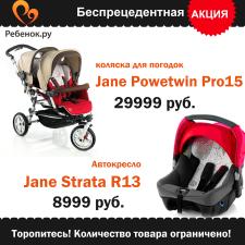 Продажа коляски №2