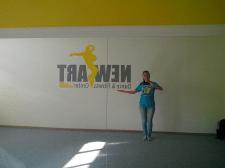 танцевальная студия м. Позняки (ширина 2 метра)