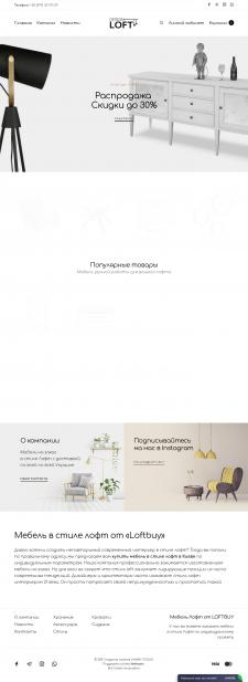 Сайт интернет магазин мебели