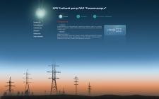 Дизайн главной страницы сайта учебного центра Сахалинэнерго