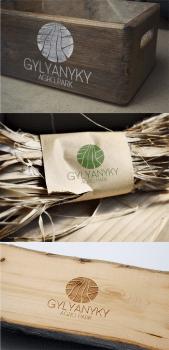 Gylyanyky Agro Park Logo