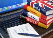Переклад паперів,договорів,текстів