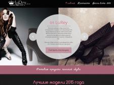 LuRey - Женская обувь