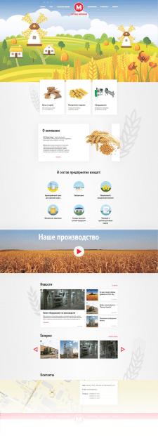 Сайт для мукомольного завода