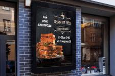 Наружная реклама кафе