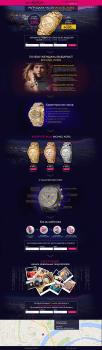 дизайн лендинга по продаже часов