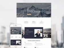 Многостраничный сайт для юридической компании