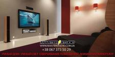 билборд для компании MasterStudio