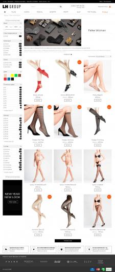 Интернет-магазин одежды LHGroup