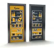 Светопрозрачные двери «Refrigerator» для кухни