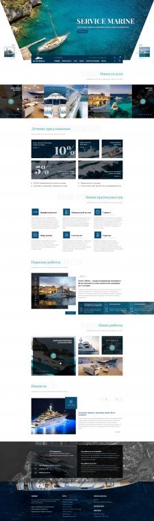 Дизайн сайта для яхт-клуба