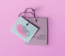 Разработка логотипа магазина рукоделия