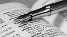 КАЧЕСТВЕННЫЙ перевод текста с английского языка