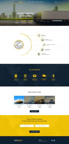 Дизайн сайта для компании грузоперевозок