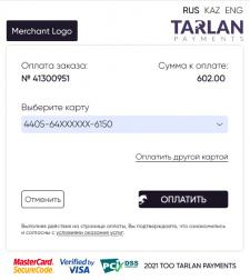 Интеграция платёжной системы TARLANPAYMENTS
