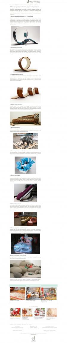 ТОП-10 примеров странной мебели