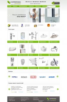Добавление товара на сайт (CMS: OpenCart)