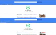 Оптимизации скорости сайта (https://akm.kiev.ua)