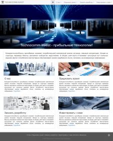 Прототип простого корпоративного сайта