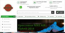 Технический аудит сайта https://www.sporthouse.ua