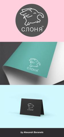 Логотип для магазина детских товаров Слоня.