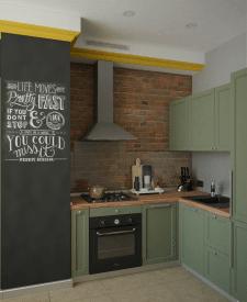 Квартира в стиле гранж  50 m2 кухня