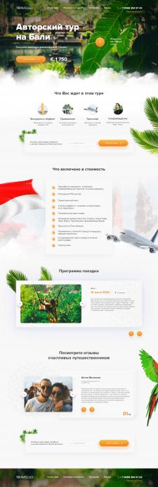 Тур на Бали - веб-сайт