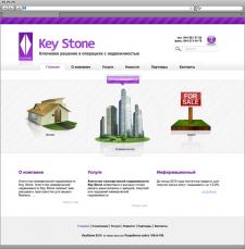 Агентство коммерческой недвижимости Key Stone