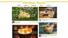 Первый экран блога