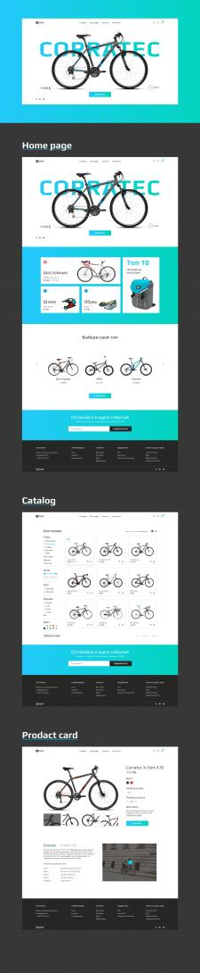 Bycicle online-schop