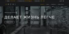 Сайт-портфолио для дизайнера интерьеров