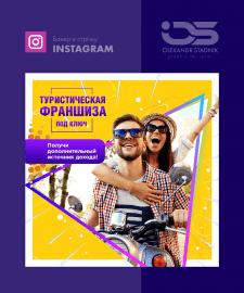 """Баннер """"Туристическая франшиза"""""""