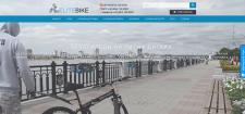 SEO оптимизация сайта elitebike.com.ua