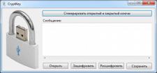 CryptKey