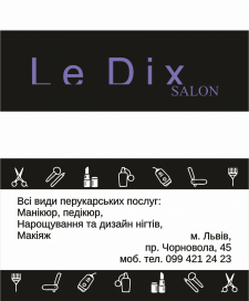 Виготовлення візитки  для перукарні
