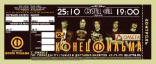 билет для CRYSTAL night club