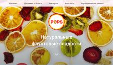 Интернет-магазин сладостей под ключ