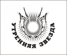 Лого международного фонда