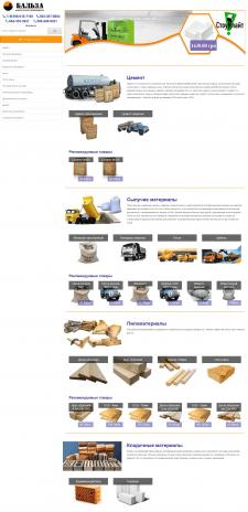Создание магазина стройматериалов - OpenCart