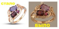 Обработка кольца