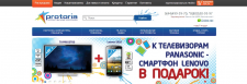 Интернет-магазин электроники Protoria