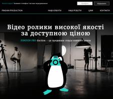 Сайт-визитка студии Pingvin