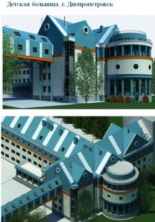 Ненатальный корпус детской больницы, Днепропетрвск