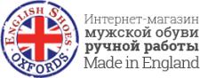 логотип для интернет магазина мужской обуви