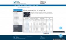 Быстрый каталог с 120 товарами через MIGX на MODx